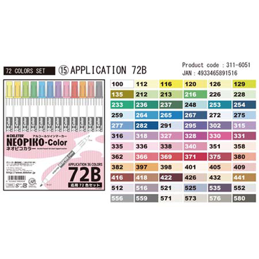 DELETER NEOPIKO-Color basic 72B set