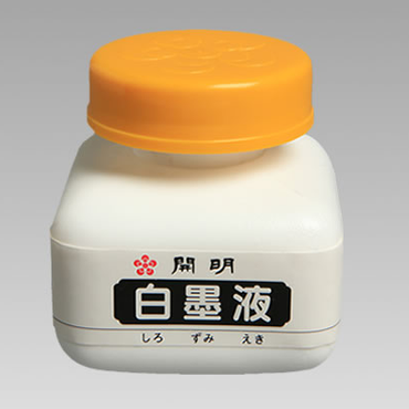 KAIMEI shirozumieki 70ml