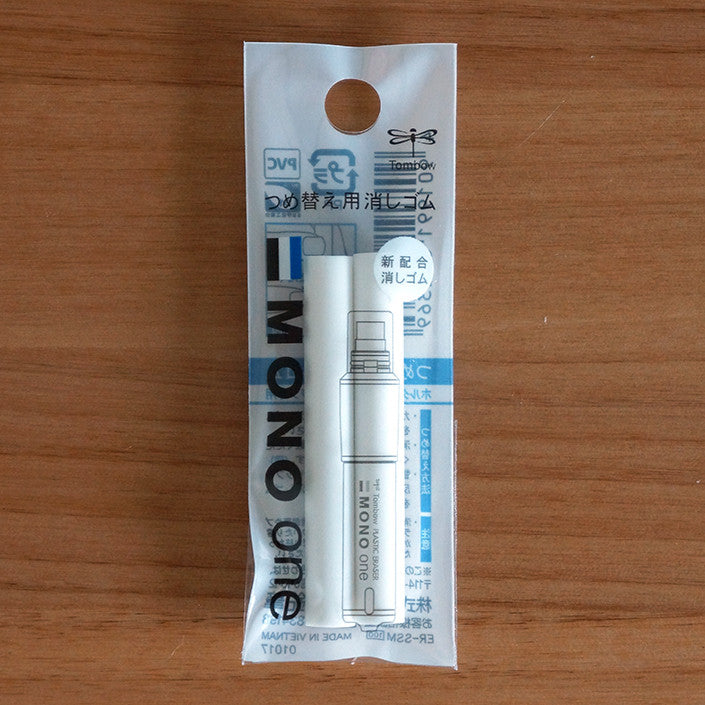 2 recharges pour gomme TOMBOW MONO one