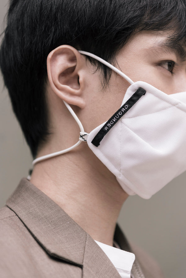 White - liquid repellent mask with lanyards