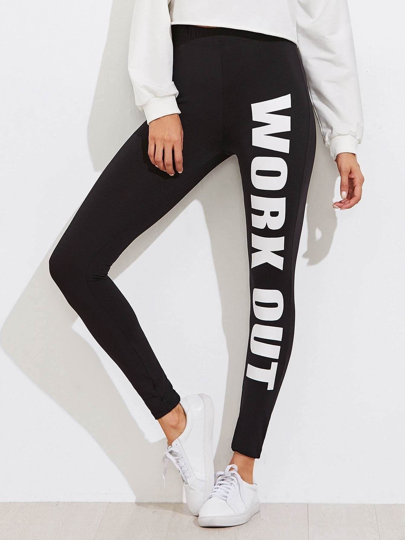 Slogan Print Leggings - Fittness Leggings
