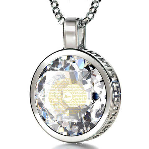 Thank You Mom, 14k White Gold Necklace, Cubic Zirconia