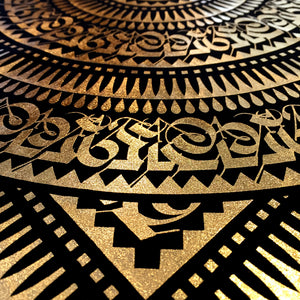 Cryptik - Gold Foil Bandana (Framed)