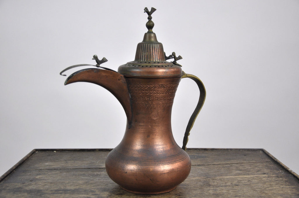 Antique Early 1900's Arabic Copper Brass Pitcher