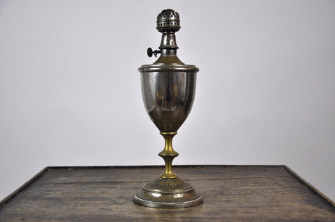 Image of Antique French 1900's Tin Trophy Shaped Oil Lamp