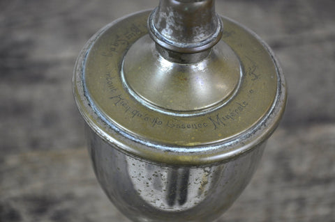 Image of Set of Two Antique French 1900's Tin Trophy Shaped Table Oil Lamps