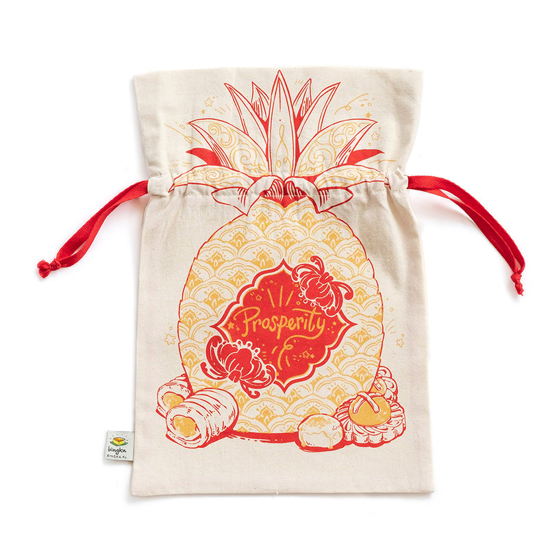 Pineapple Tart Drawstring Gift Bag