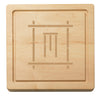 Monogrammed Cutting Board - Square