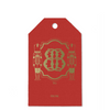 Monogrammed Holiday Gift Tags