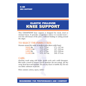 BACK OF FIRM ELASTIC ANKLE SUPPORT PACKAGING