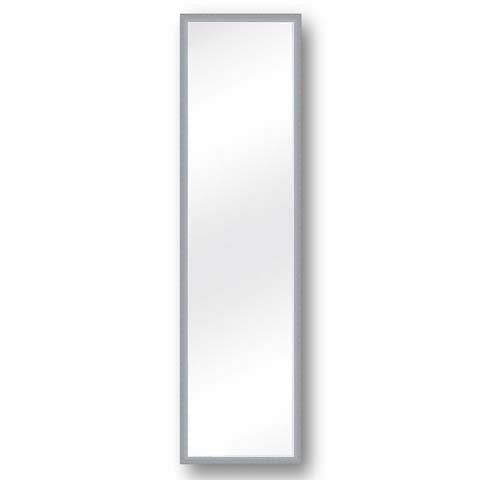 "Full Length Mirror (20""W x 60""H)"