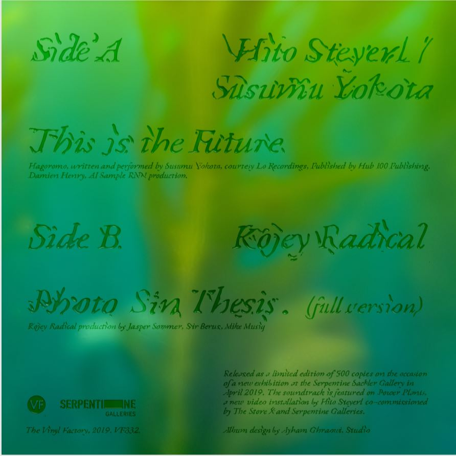 Hito Steyerl / Kojey Radical / Susuma Yokota Power Plants Vinyl