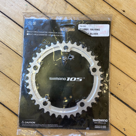 Shimano 105 FC-5502-S Chainring 39T B-Type 130mm Z16V39110
