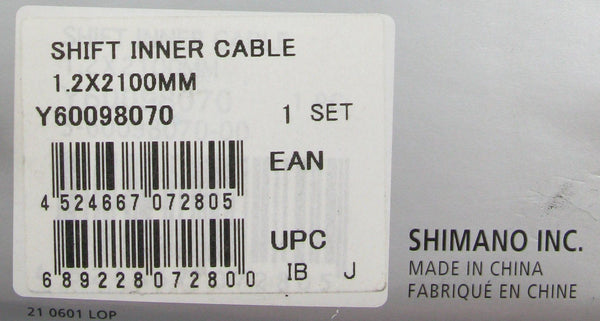 Shimano Standard Shift Cable 1.2mmx2100mm - 2 Pack
