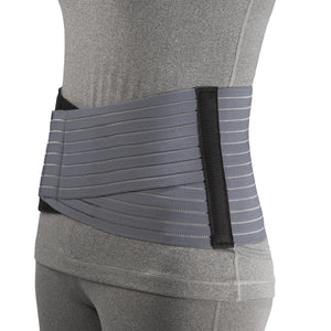 "Side view of 7"" LIGHTWEIGHT ELASTIC LUMBOSACRAL SUPPORT"