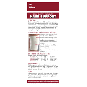 2416 / PULLOVER ELASTIC KNEE SUPPORT / PACKAGING