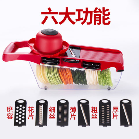Image of Multifunctional potato shredding device for household kitchen slicer cut wire brush radish slicer grater artifact