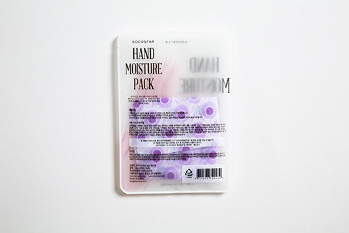 hand moisture pack purple