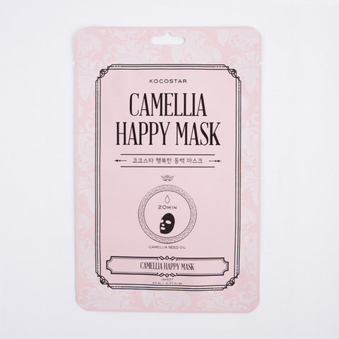 LIP MASK ROSE-Revitalizing & Luscious