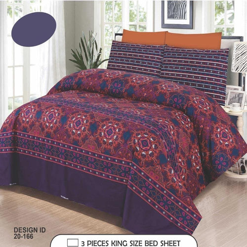 Comforter Set 6 Pcs Design 203 - Chenab Stuff