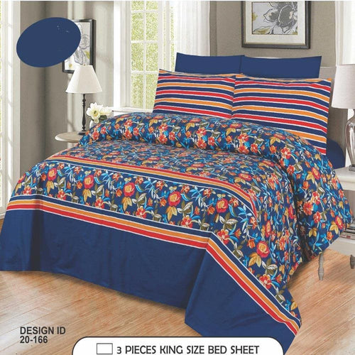 Comforter Set 6 Pcs Design 205 - Chenab Stuff