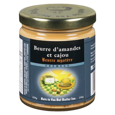 NUTS TO YOU NUT BUTTER BEURRE D'AMANDES ET CAJOU CREMEUX 250 G