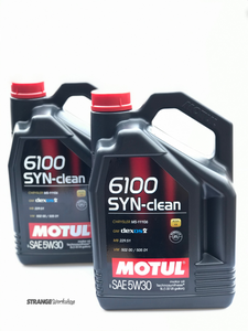 Motul Oil Service Kit Ford Ranger 06-11 3.0 PJ PK