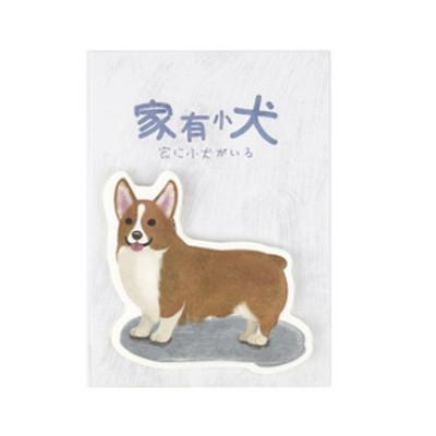 Stationery - Dog Sticky Note Pads