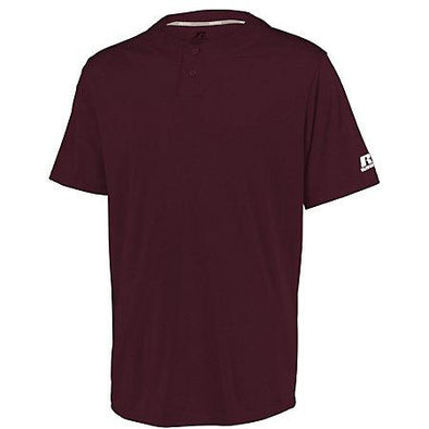 Performance Two-Button Solid Jersey Maroon Adult Baseball