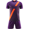 The Stripe SS - Fc Soccer Uniforms