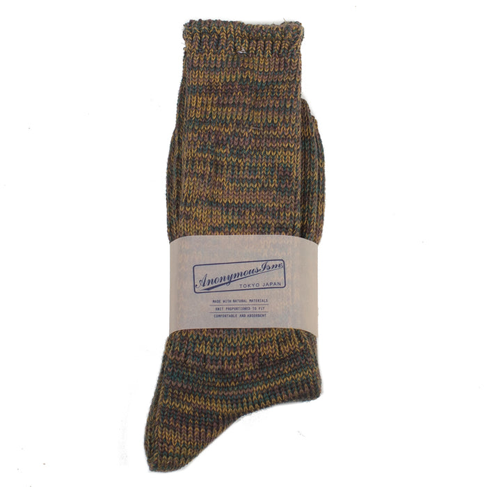 Anonymous ism - Olive Five Colour Mix Socks