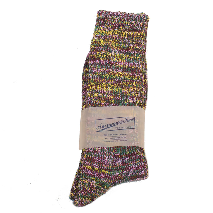 Anonymous ism - Moss Five Colour Mix Socks