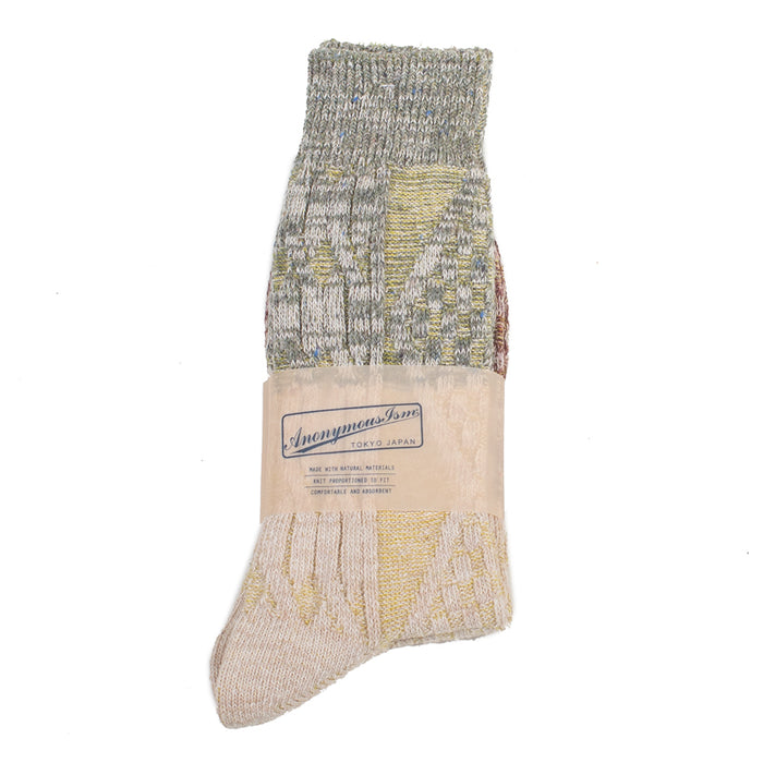 Anonymous ism - Khaki Go Hemp Cable Knit Crew Socks
