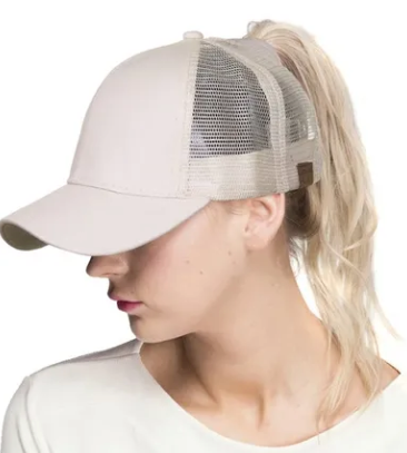 Solid Ponytail Baseball Hat