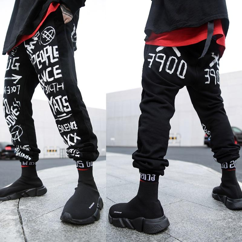 Graffiti Sweatpants
