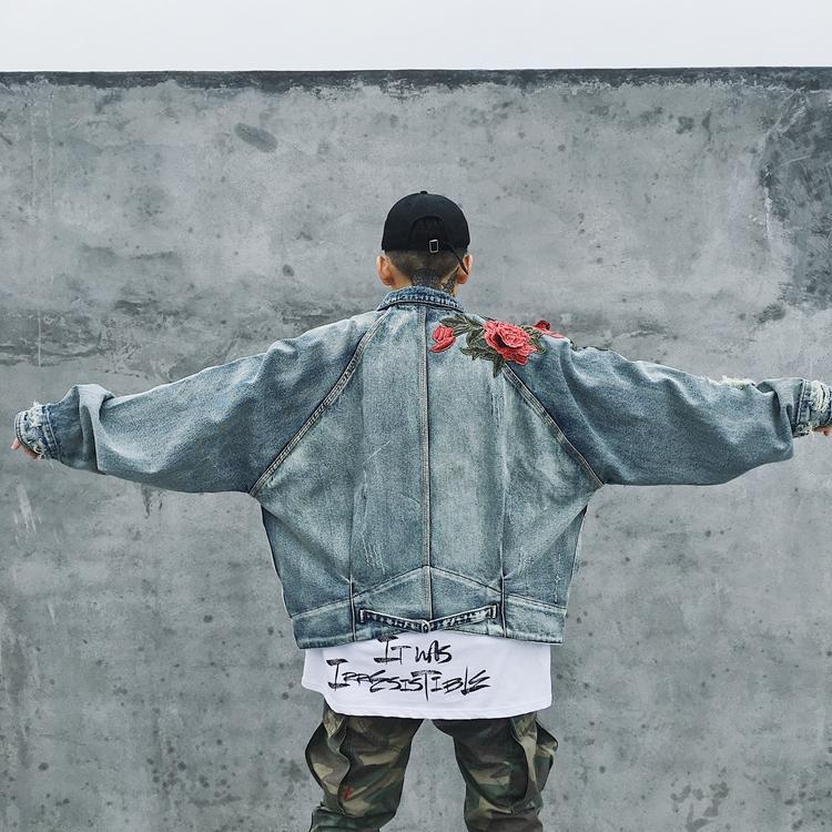 'Rozu' Denim Jacket