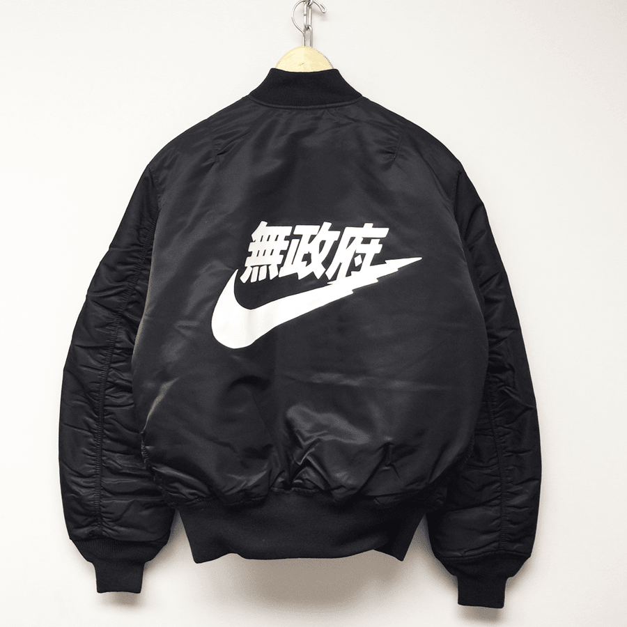 'No Government' Bomber Jacket