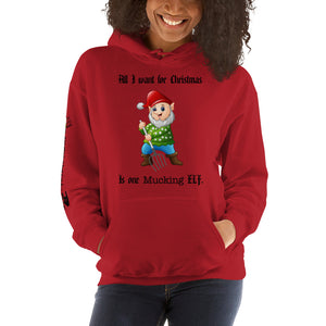 Muchking elf shirt (White type) - Unisex Hooded Sweatshirt