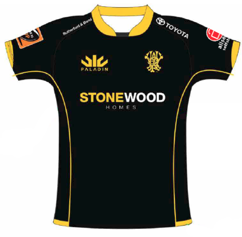 Wellington Replica Jersey