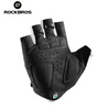 Guantes Rock Bros Medio Dedo