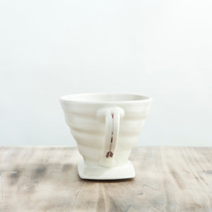 Coffee Dripper - Arrow Design