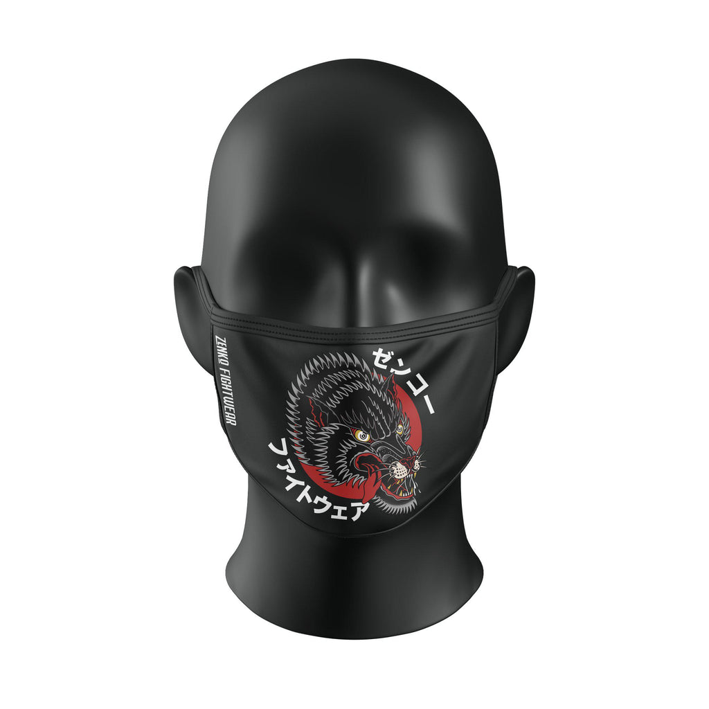 Ōkami Face Mask - Zenko Fightwear
