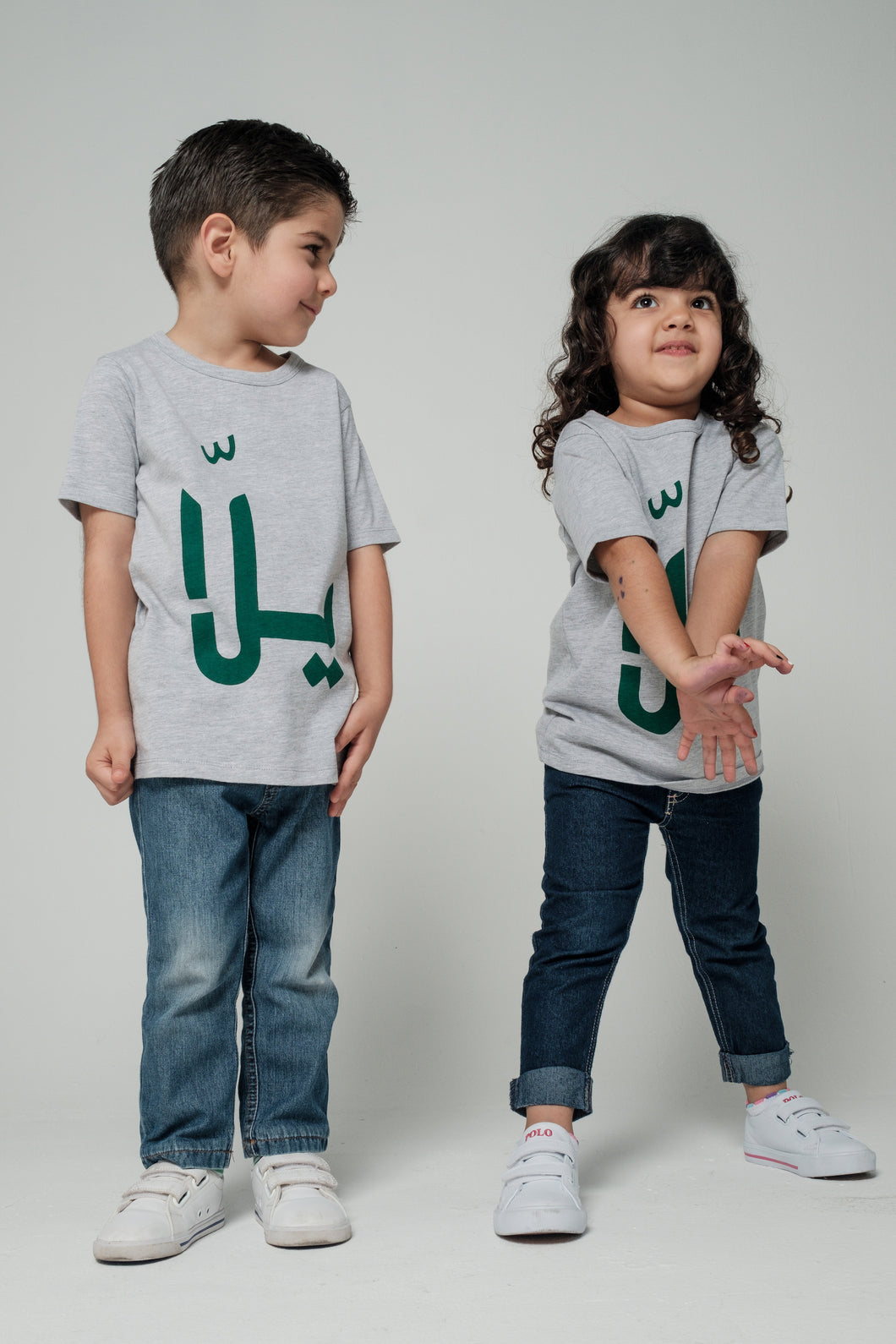 The Yalla Arabi Ha-baby Tee
