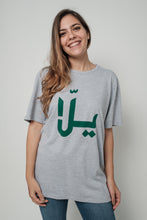 The Yalla Arabi University Tee (Her)