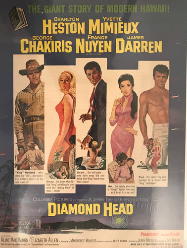 Vintage Movie Ad For