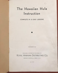 "1940 First Edition Vintage ""The Hawaiian Hula, Complete In 10 Easy Lessons"""