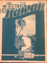 Hawaiian Sheet Music: 'Song of Hawaii'