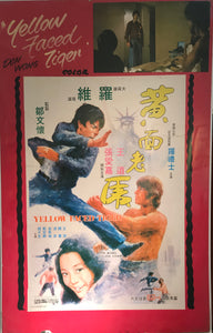 "Original ""Yellow Faced Tiger"" Movie Poster, From Toyo Theatre"