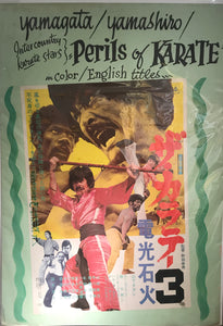 "Original ""Perils Of Karate"" Movie Poster, From Toyo Theatre, Hawaii"