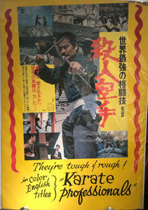 "Original ""Karate Professionals"" Movie Poster, From Toyo Theatre, Hawaii"